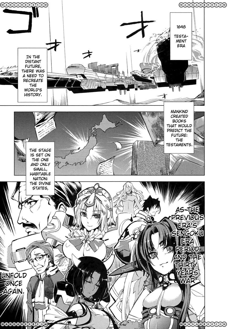 Kyoukai Senjou no Horizon 2 Page 2
