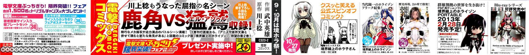 Kyoukai Senjou no Horizon 7 Page 2