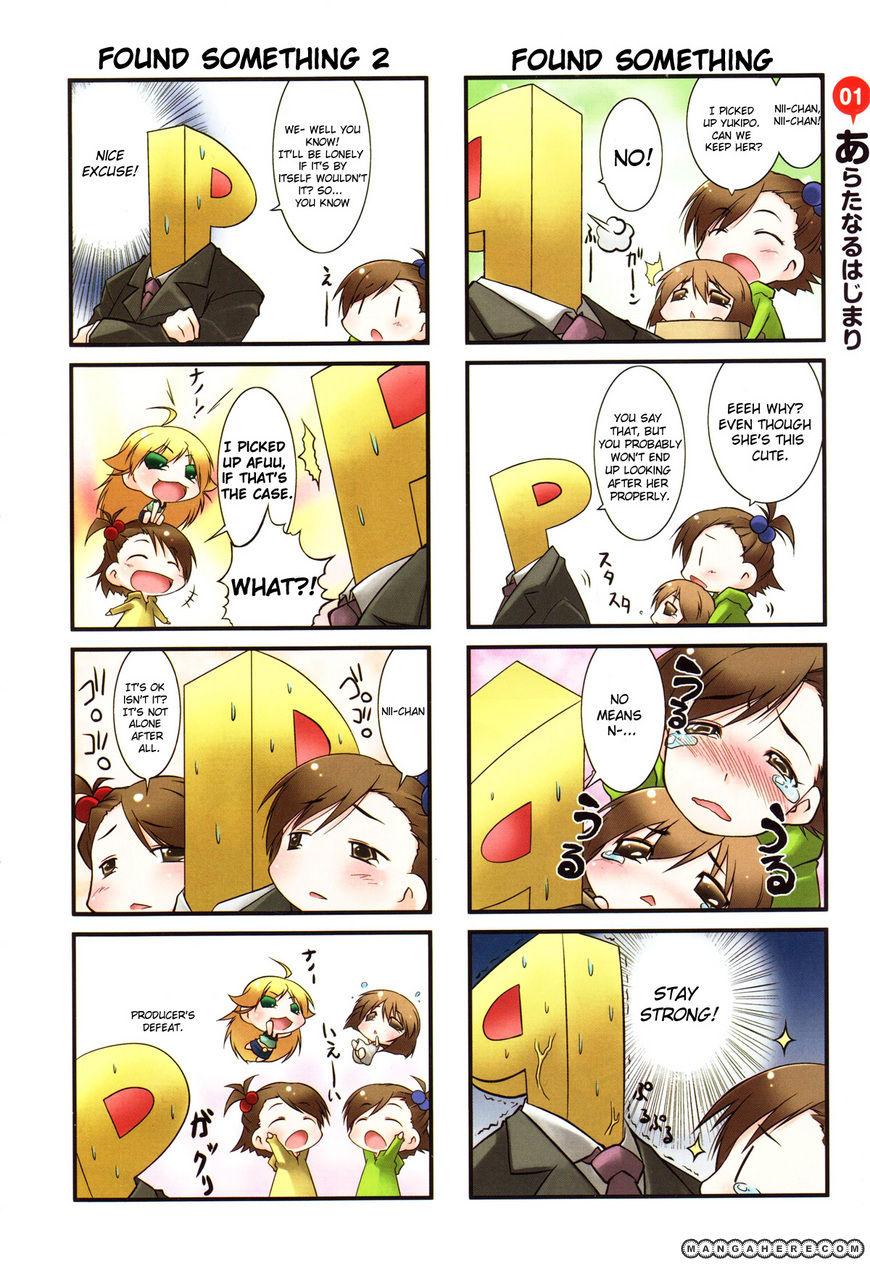 Puchimasu! 1 Page 1