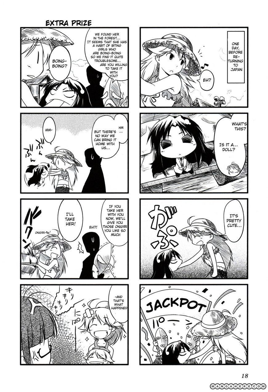 Puchimasu! 3 Page 2