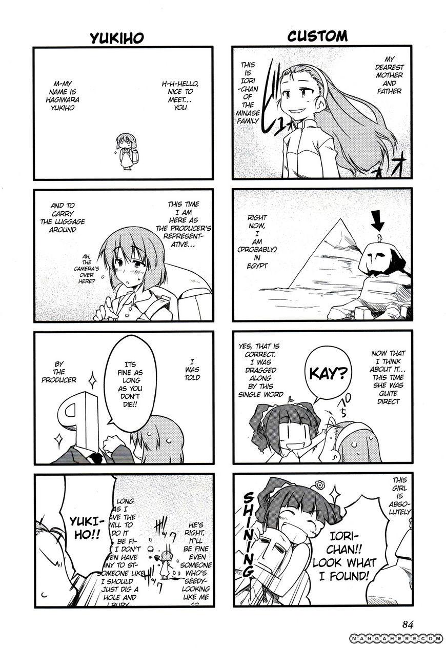 Puchimasu! 11 Page 2