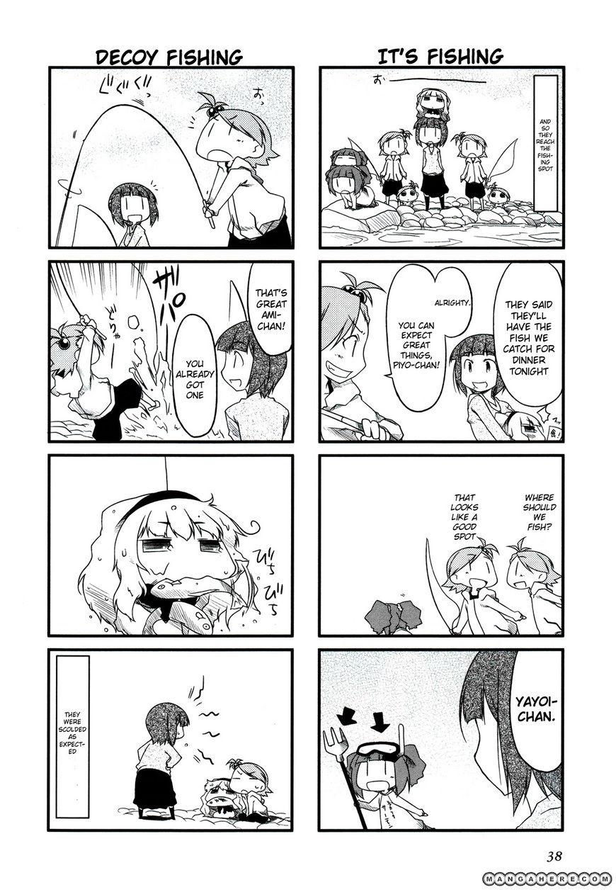 Puchimasu! 17.2 Page 2