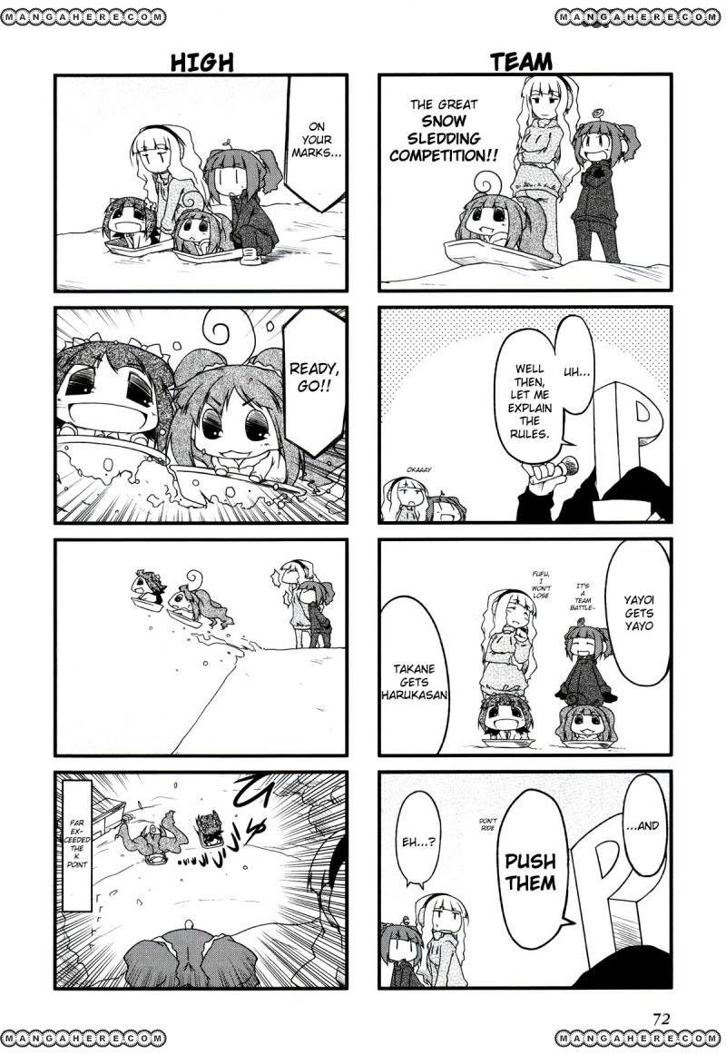 Puchimasu! 20 Page 3