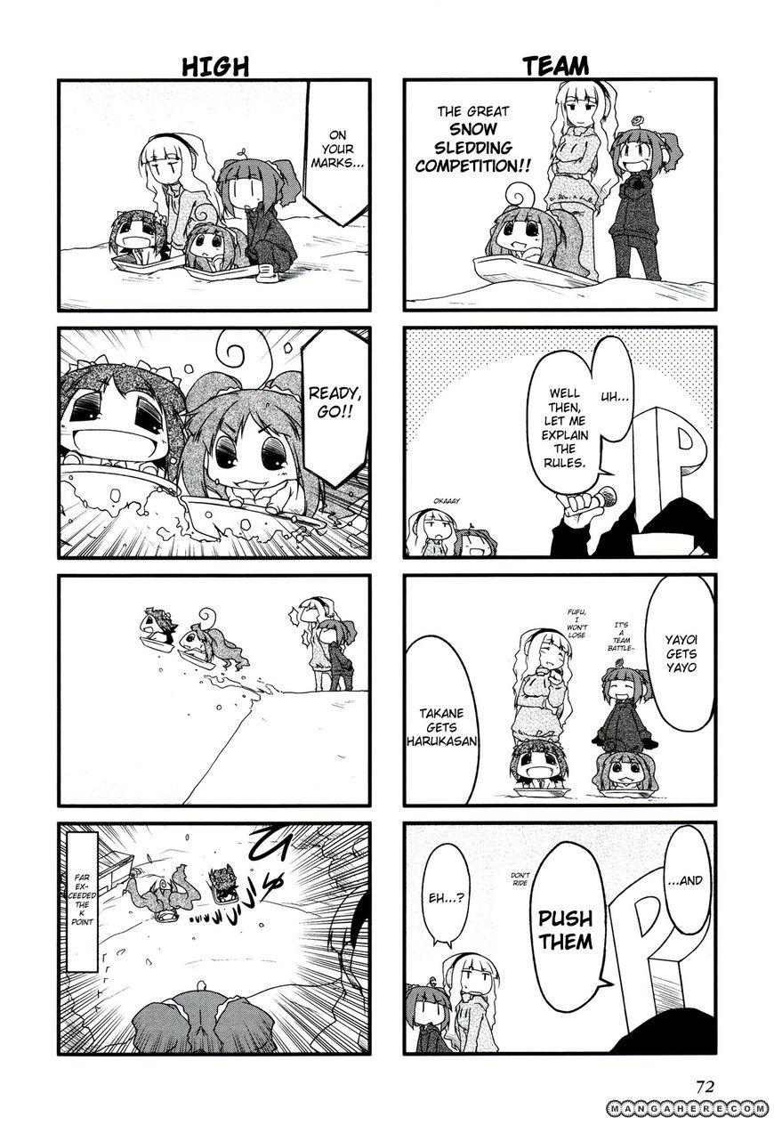 Puchimasu! 20.1 Page 3
