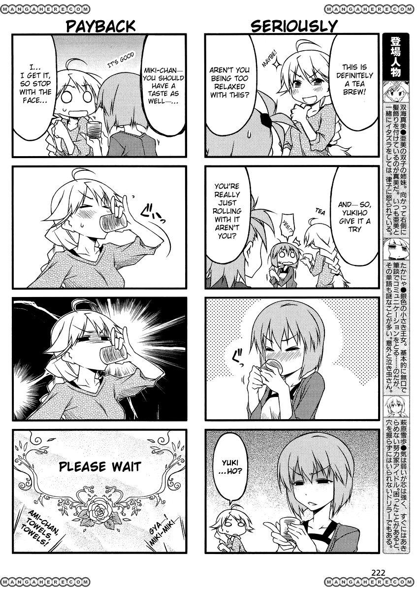 Puchimasu! 34 Page 4