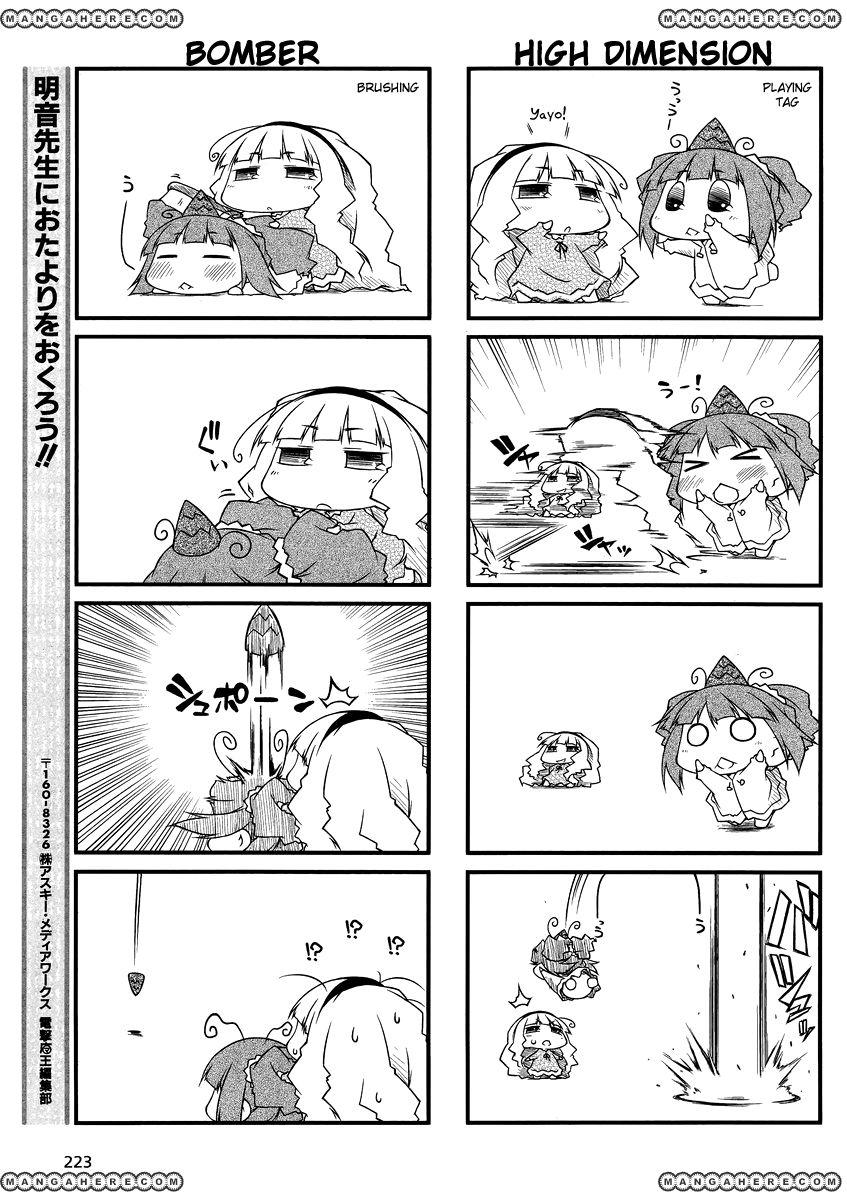 Puchimasu! 34 Page 5