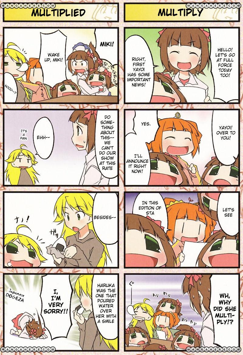 Puchimasu! 38.5 Page 1