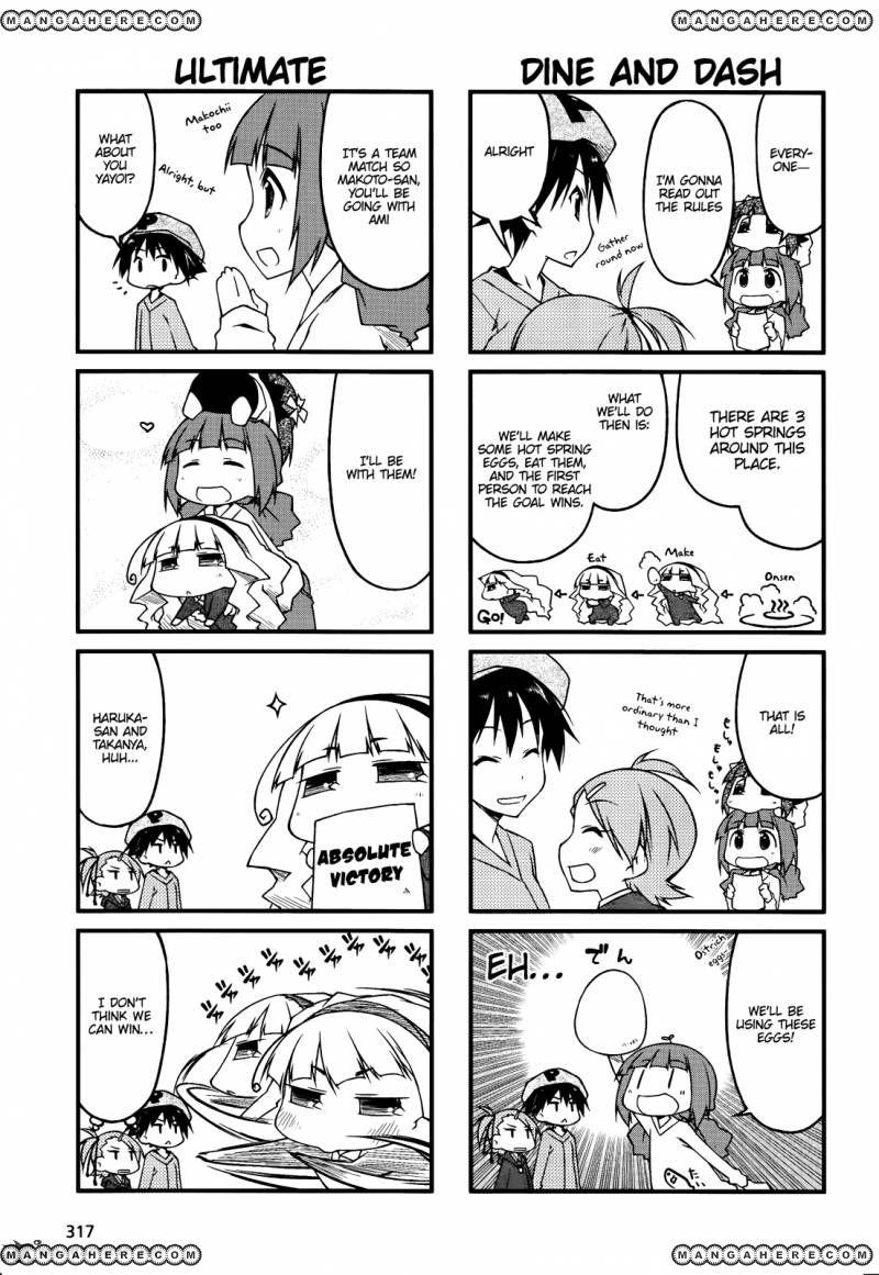 Puchimasu! 43 Page 3