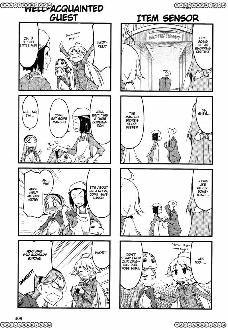 Puchimasu! 46 Page 3