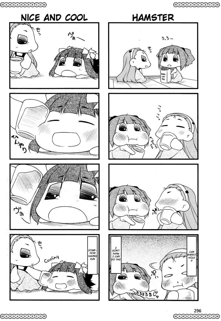 Puchimasu! 49.2 Page 2