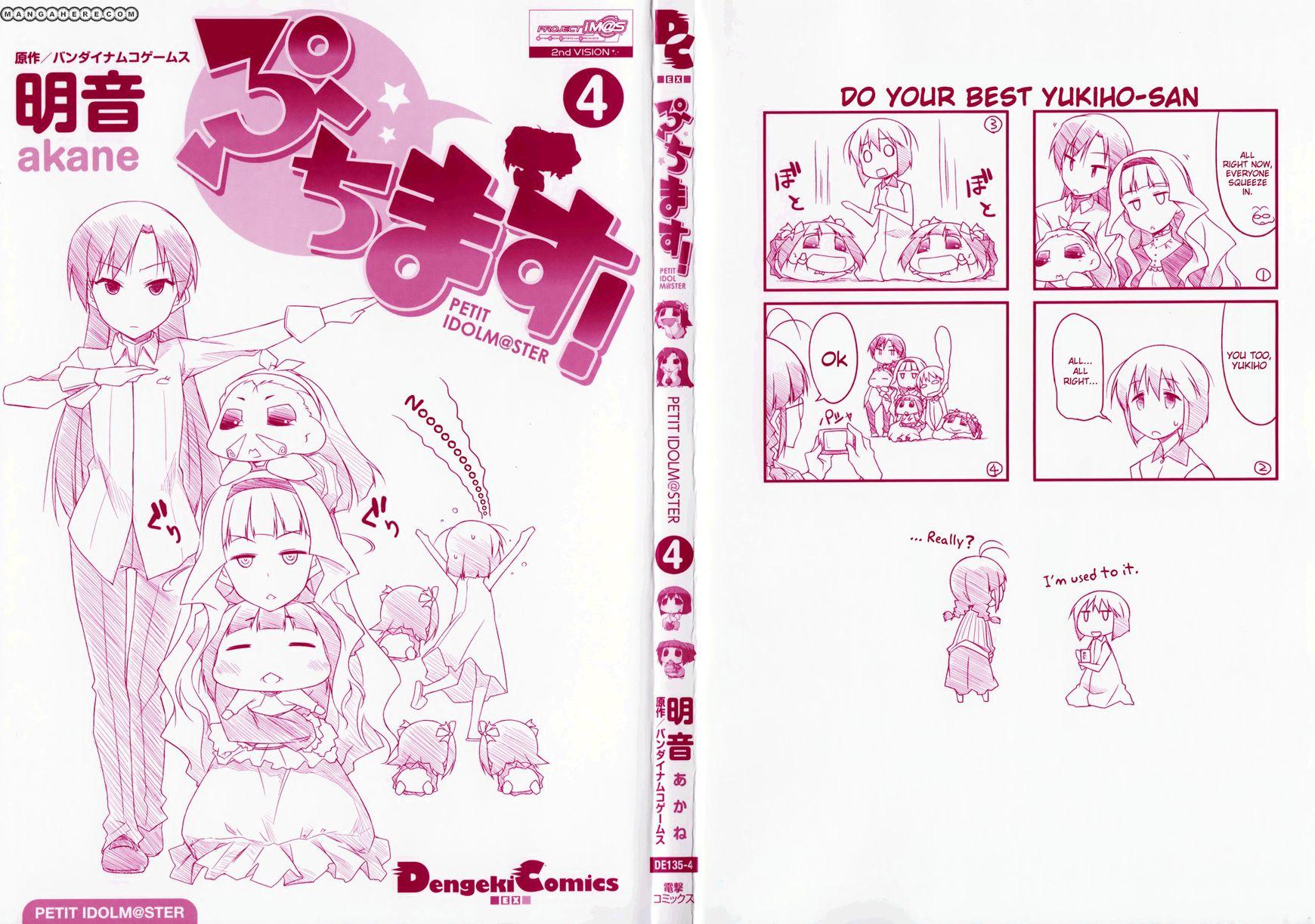 Puchimasu! 50.5 Page 1