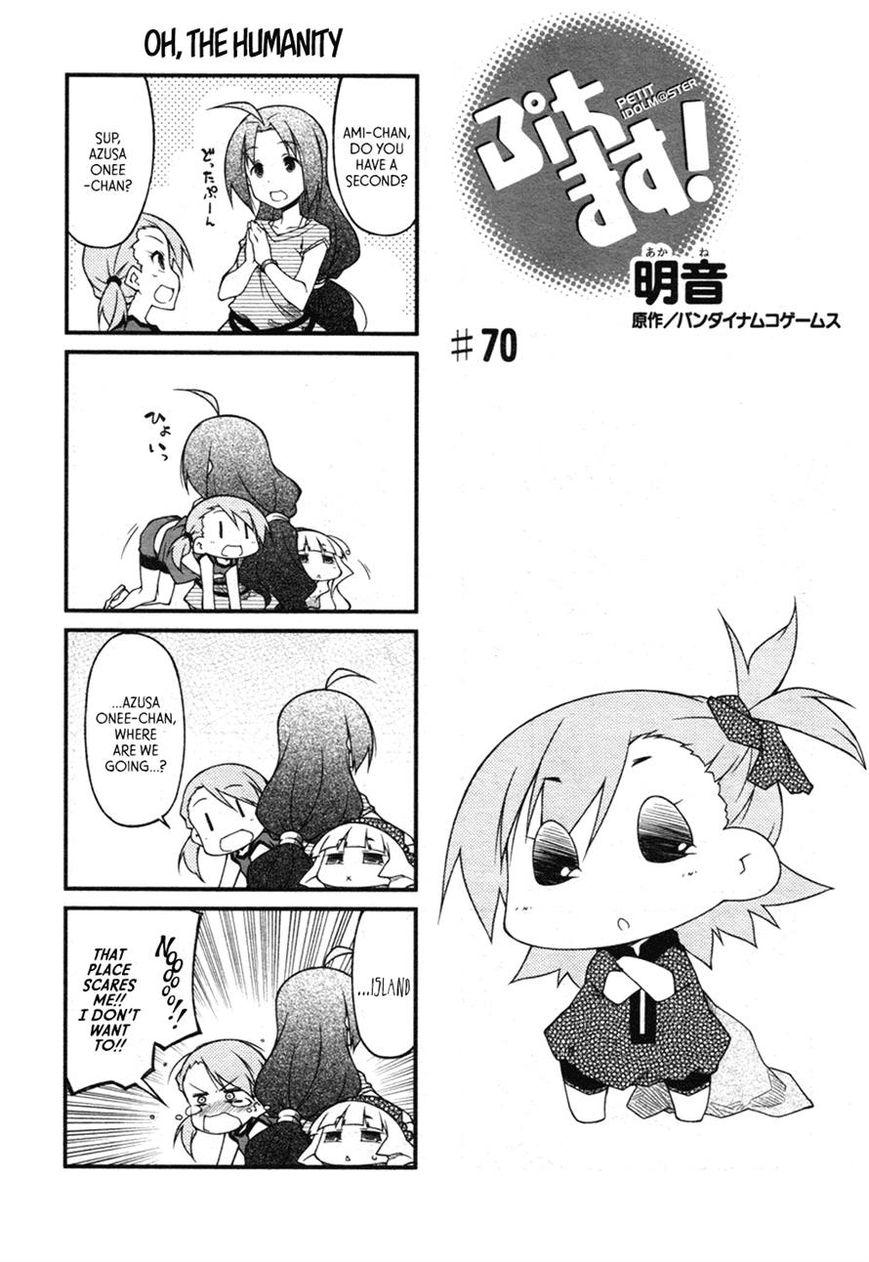 Puchimasu! 70 Page 1