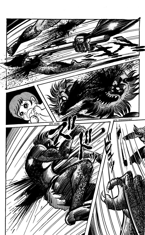 Shutendouji 4 Page 1