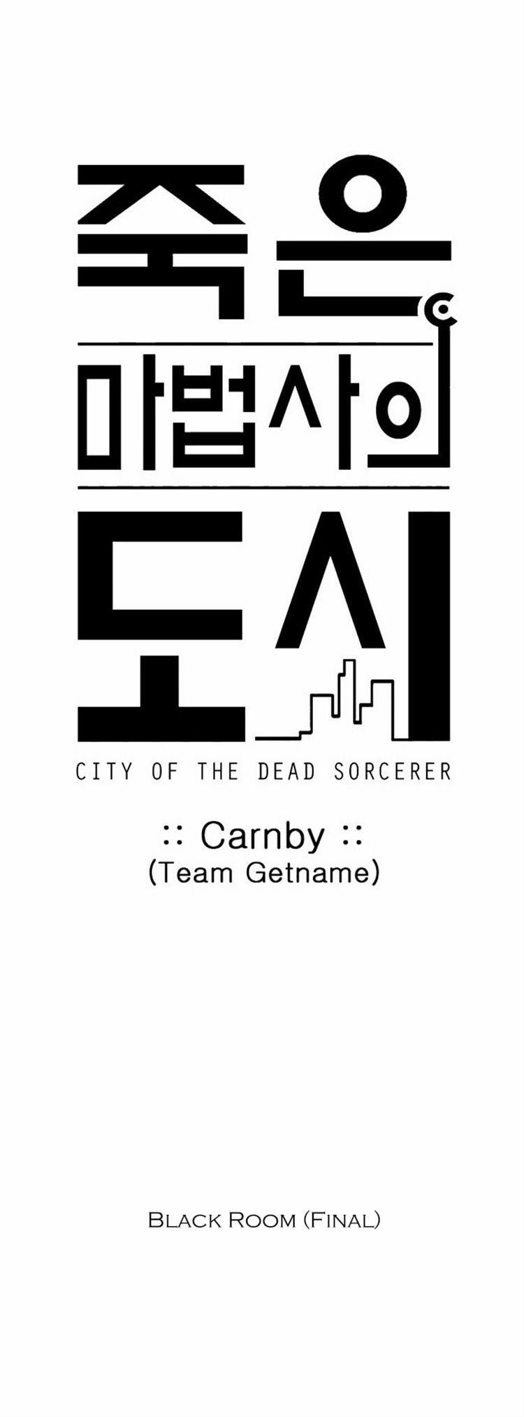 City of Dead Sorcerer 33 Page 4
