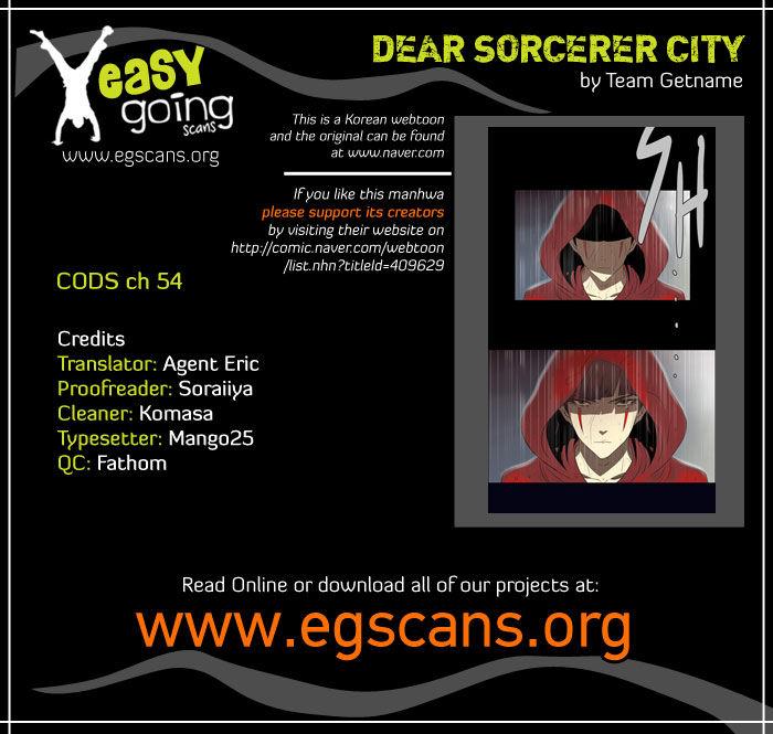 City of Dead Sorcerer 54 Page 1