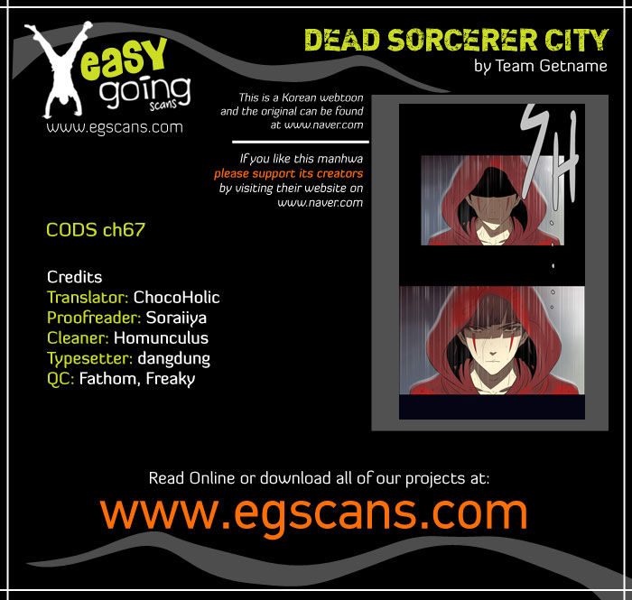 City of Dead Sorcerer 67 Page 1