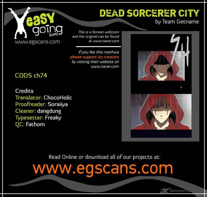 City of Dead Sorcerer 74 Page 1