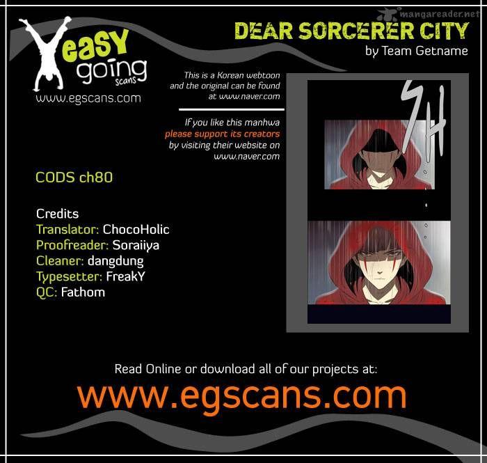 City of Dead Sorcerer 80 Page 1