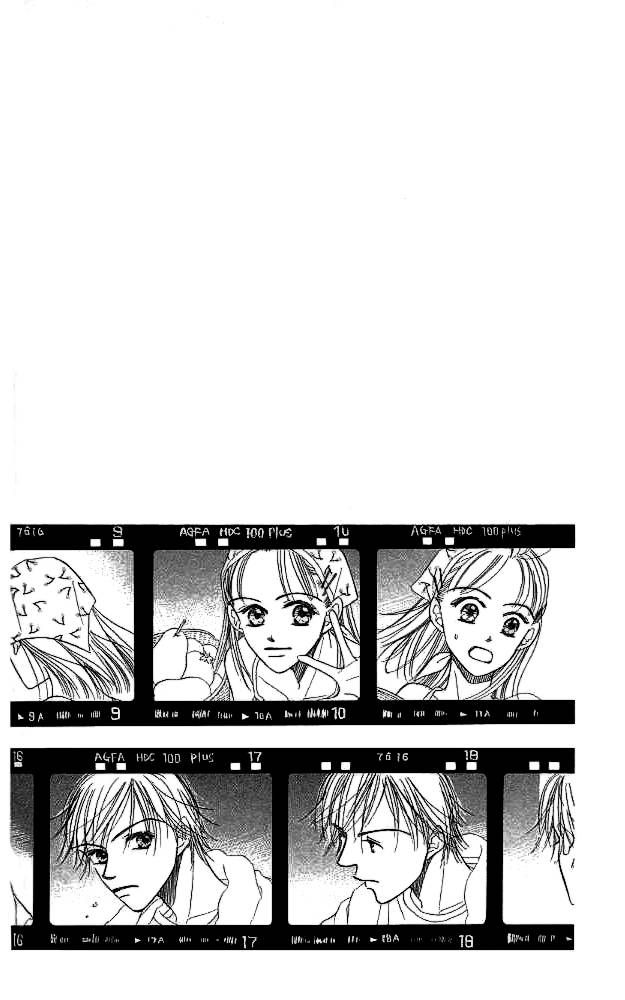 Miss 3 Page 2