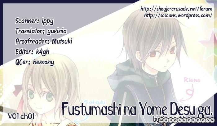 Futsumashi na Yome desu ga 1 Page 1