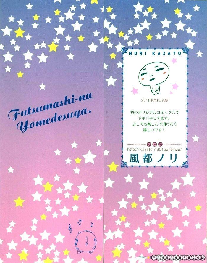 Futsumashi na Yome desu ga 1 Page 4