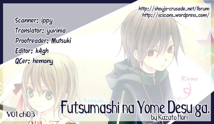 Futsumashi na Yome desu ga 3 Page 1
