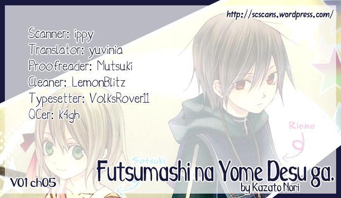Futsumashi na Yome desu ga 5 Page 1