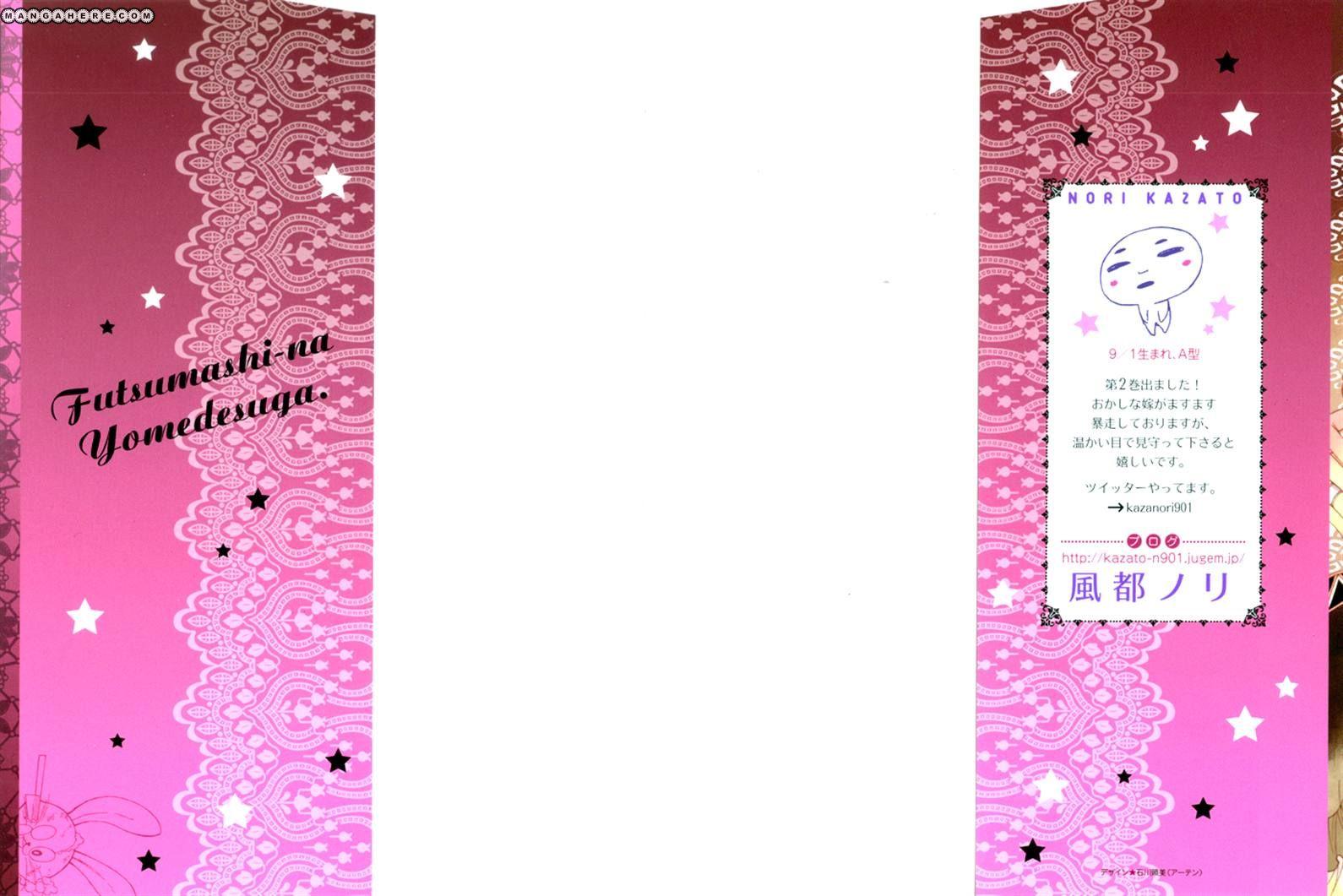 Futsumashi na Yome desu ga 6 Page 2