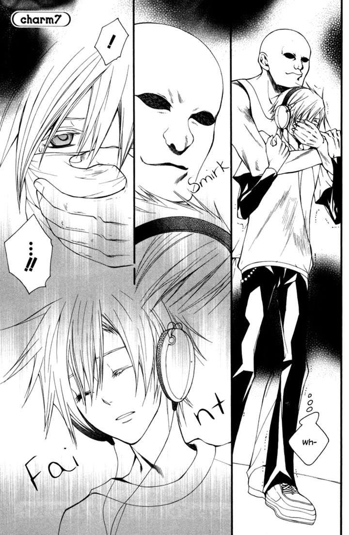 Futsumashi na Yome desu ga 7 Page 1