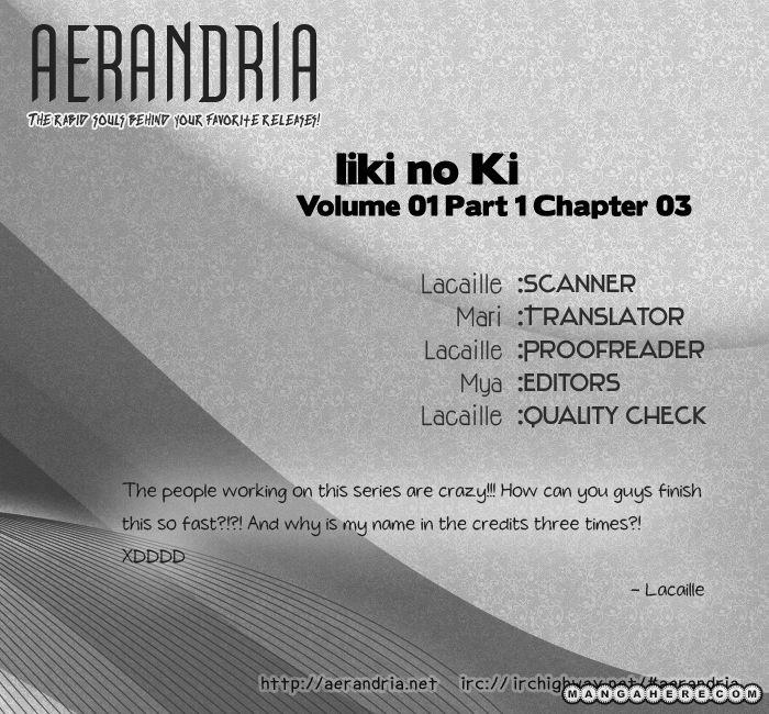 Iiki no Ki 3 Page 2