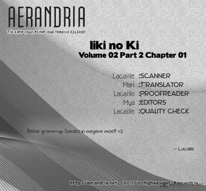 Iiki no Ki 6 Page 2