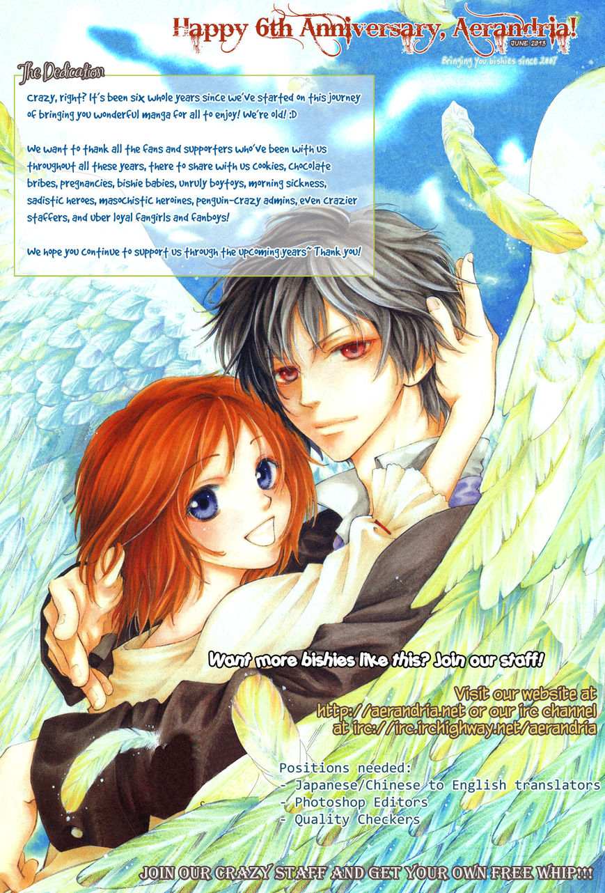 Iiki no Ki 10 Page 1