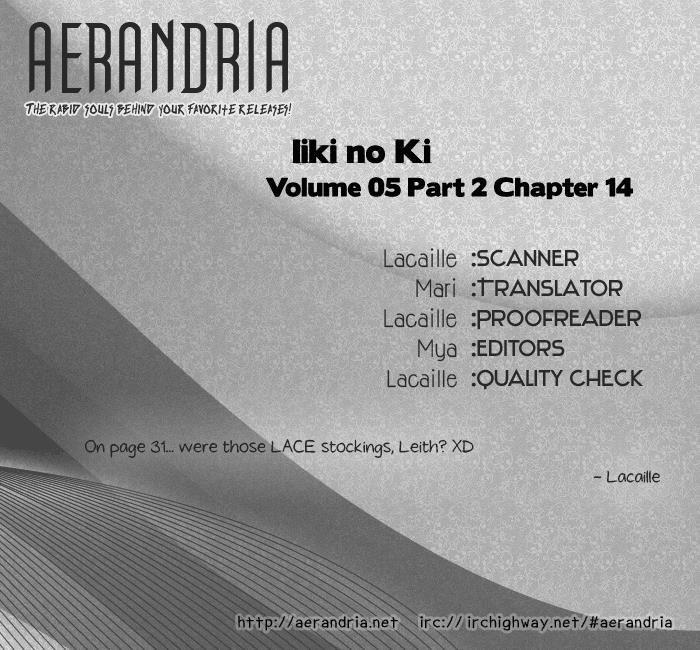 Iiki no Ki 14.5 Page 1