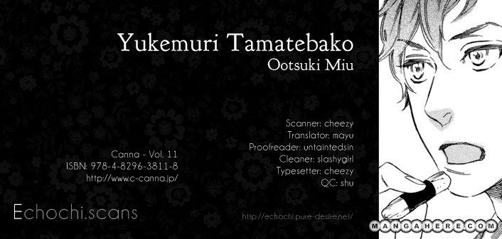 Yukemuri Tamatebako 1 Page 1