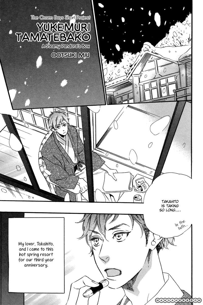 Yukemuri Tamatebako 1 Page 3