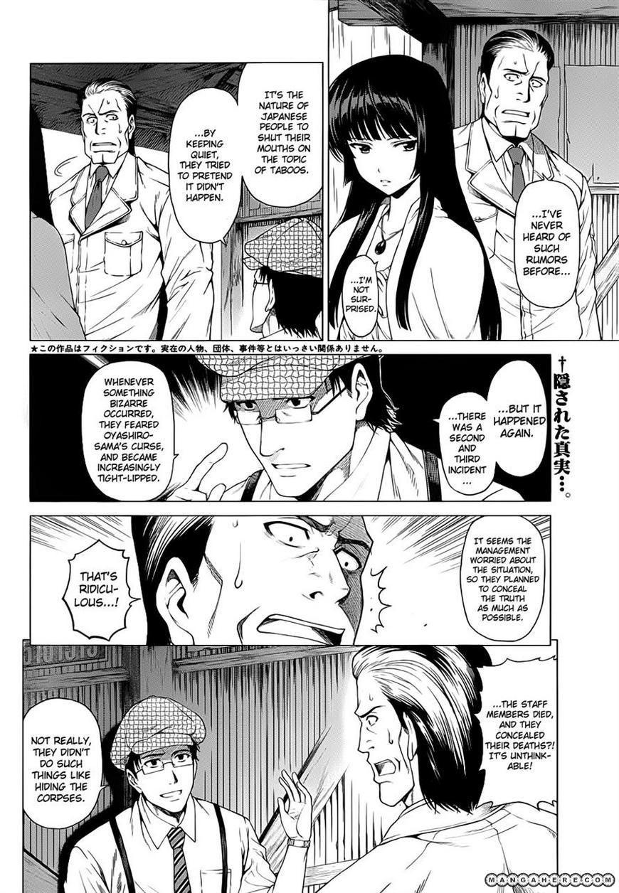 Hinamizawa Teiryuujo - Higurashi no Naku Koro ni Genten 3 Page 2