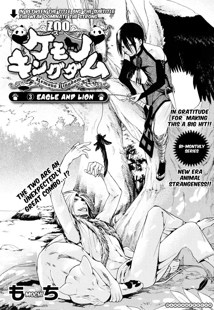 Kemono Kingdom - Zoo 3 Page 2