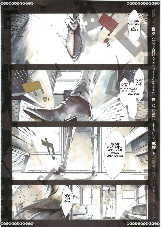 Zerozaki Soushiki's Humanity Test 1.1 Page 2