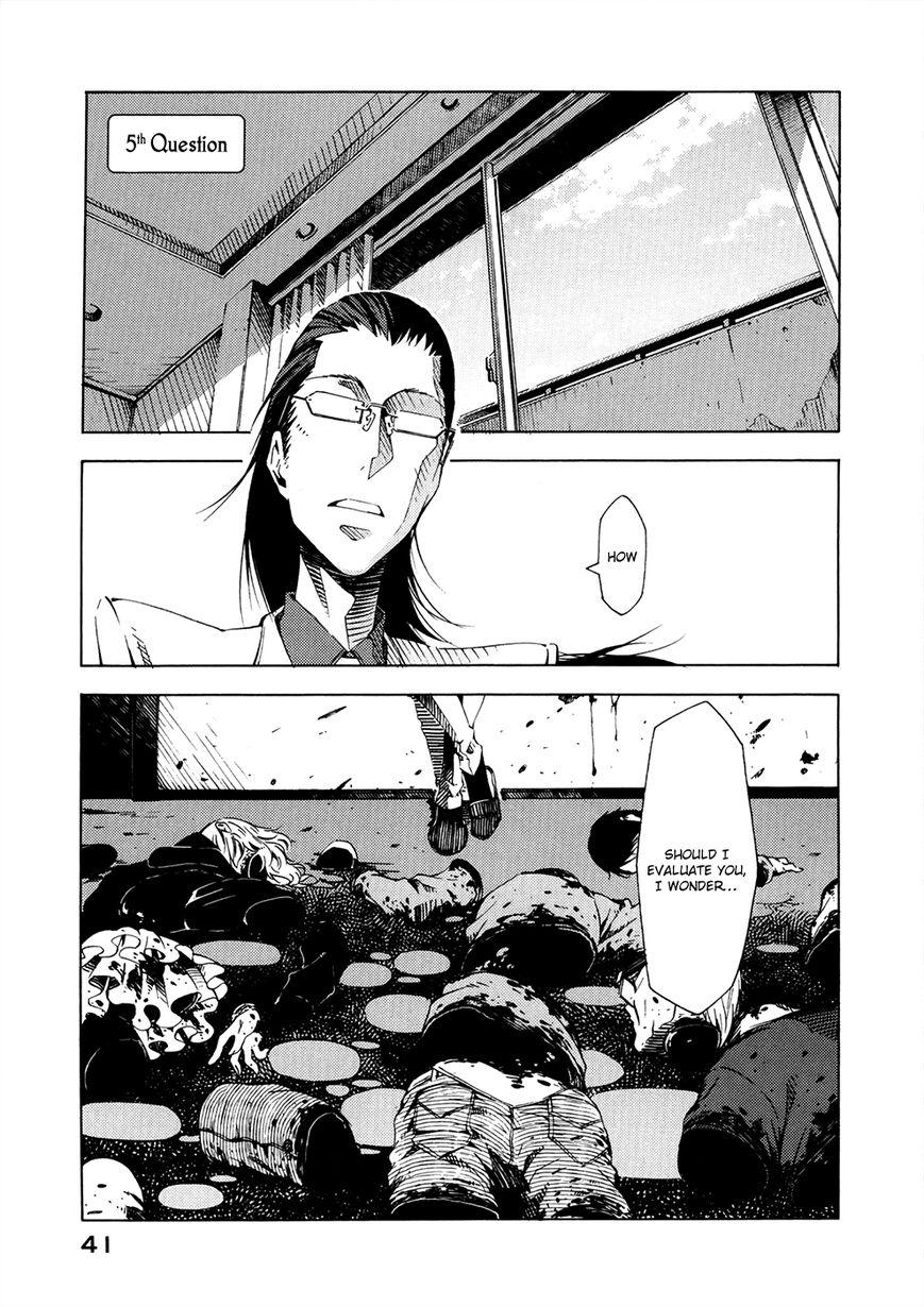 Zerozaki Soushiki's Humanity Test 5 Page 2