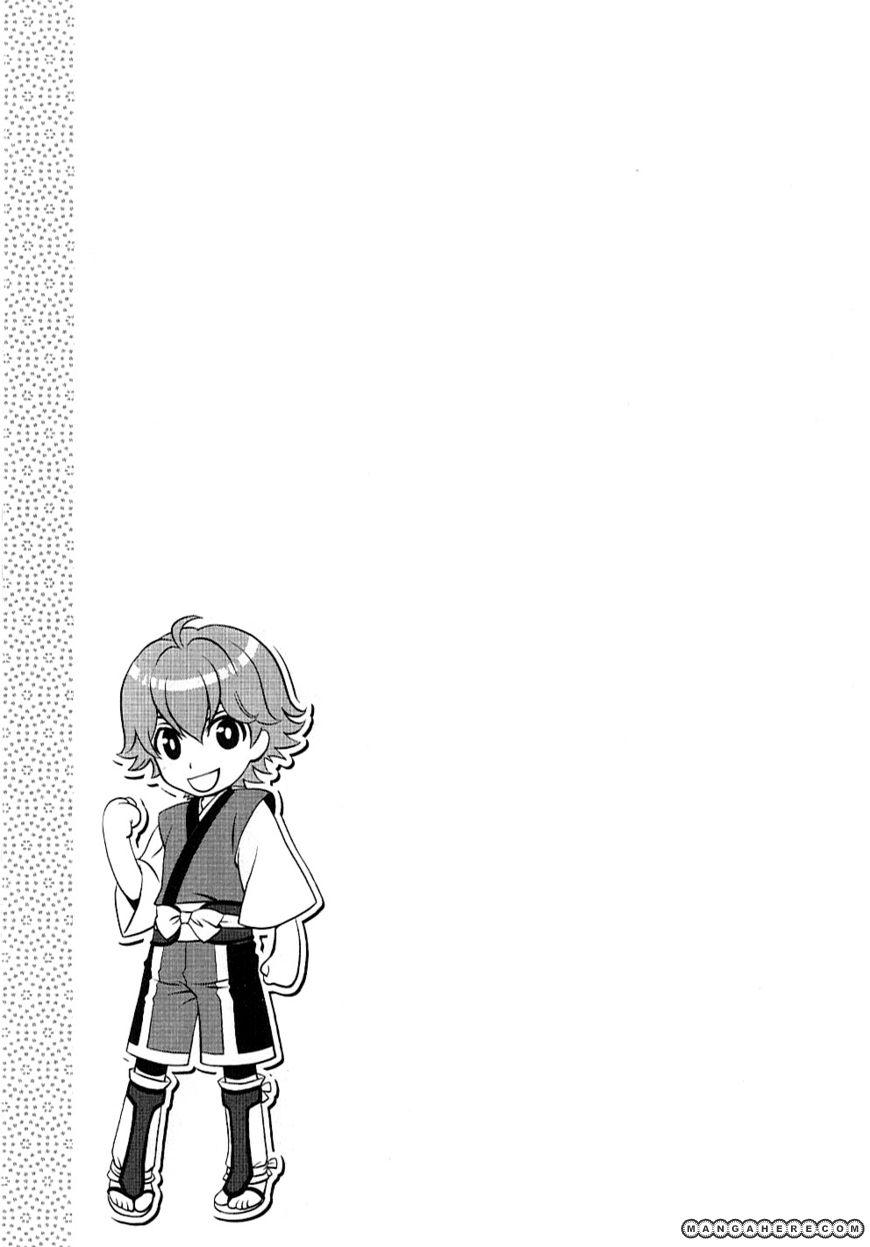 Bakumatsu Renka Karyuu Kenshiden 2 Page 2