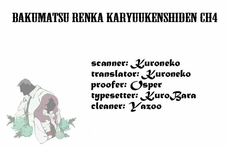 Bakumatsu Renka Karyuu Kenshiden 4 Page 1