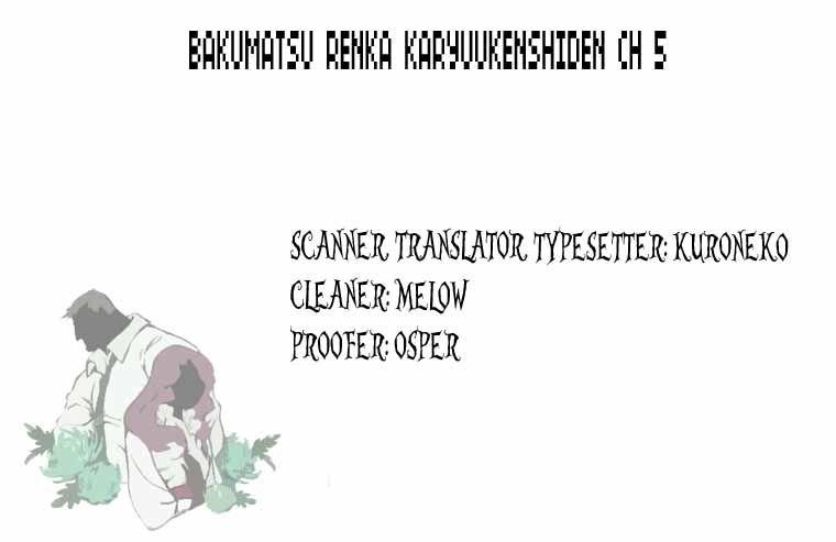 Bakumatsu Renka Karyuu Kenshiden 5 Page 1