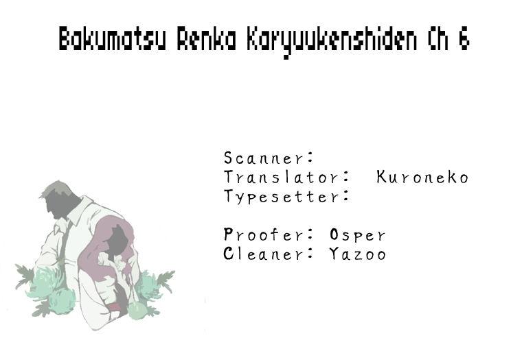 Bakumatsu Renka Karyuu Kenshiden 6 Page 2