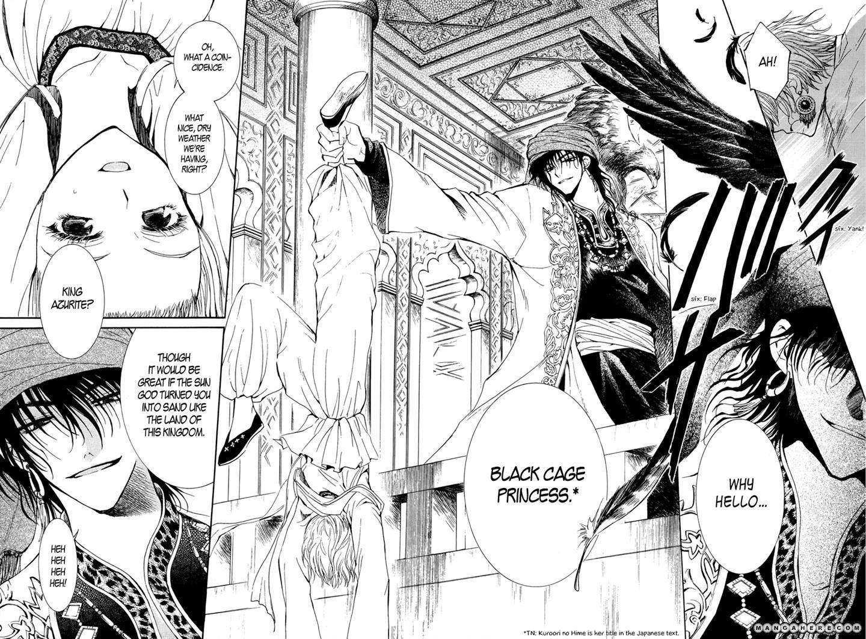 Kuroorihime To Kawaki No Ou 1 Page 3