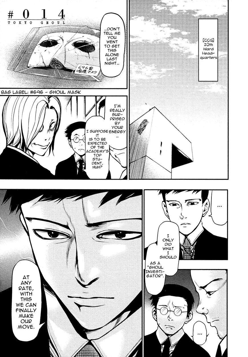 Toukyou Kushu 14 Page 2