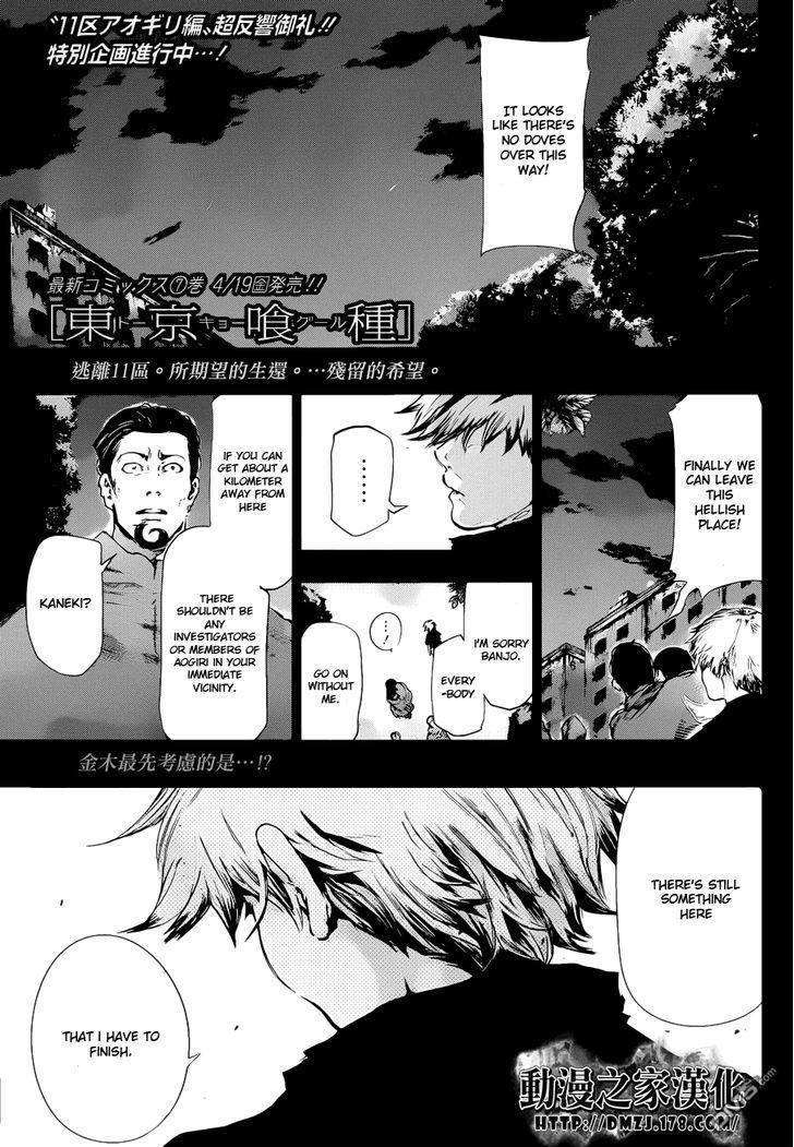 Toukyou Kushu 72 Page 2