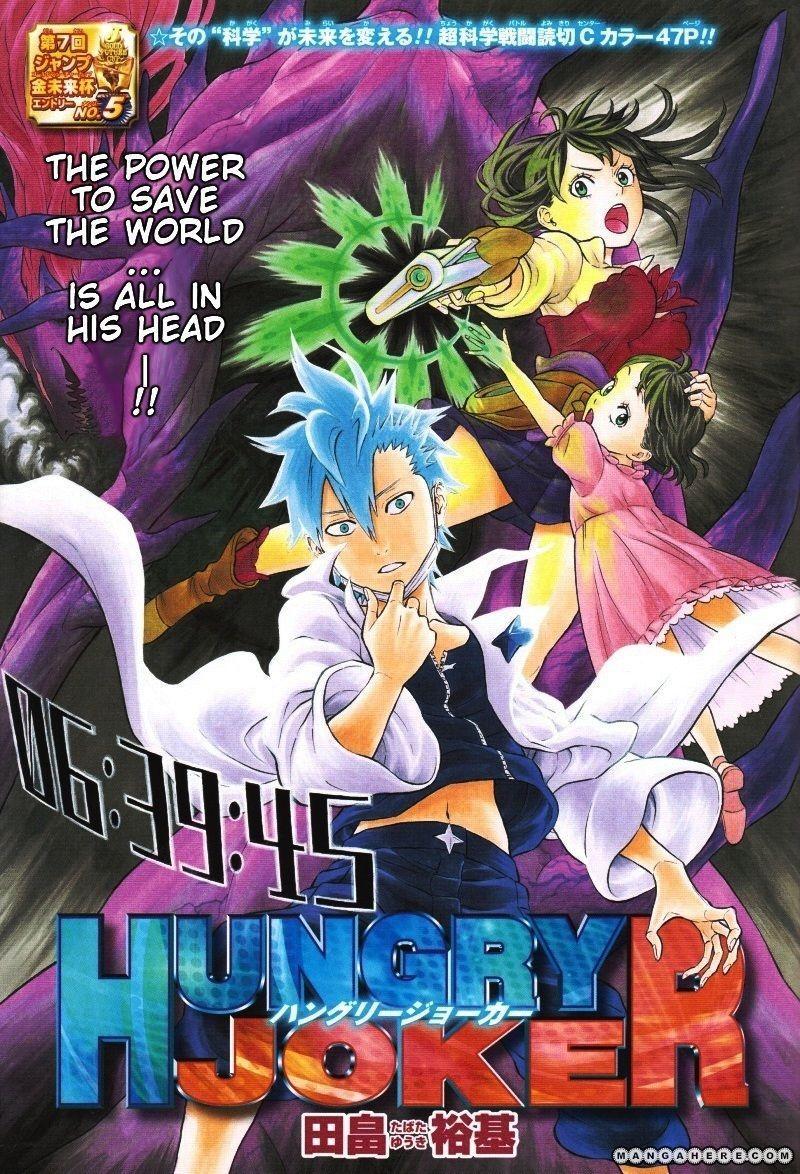 Hungry Joker 0 Page 1