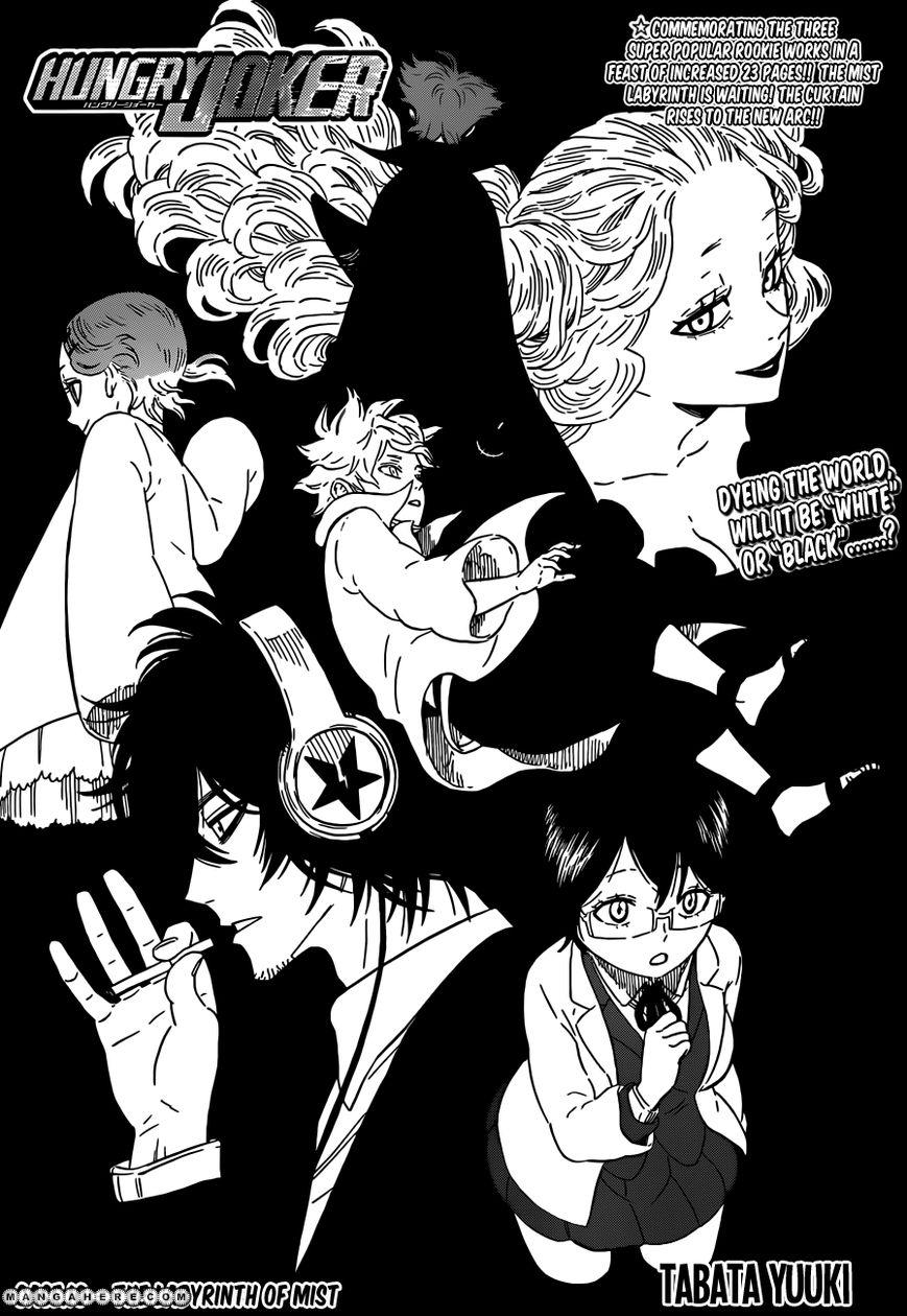 Hungry Joker 10 Page 3