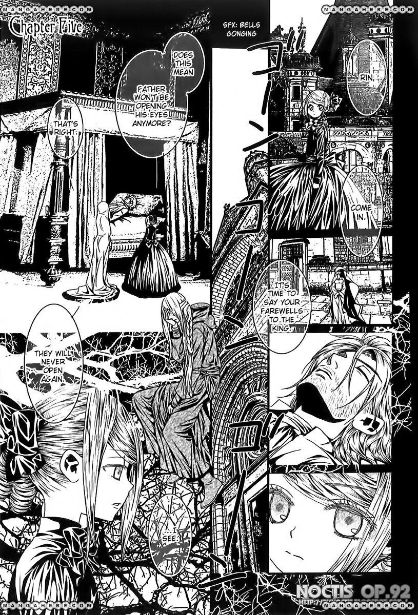Aku no Meshitsukai 5 Page 2