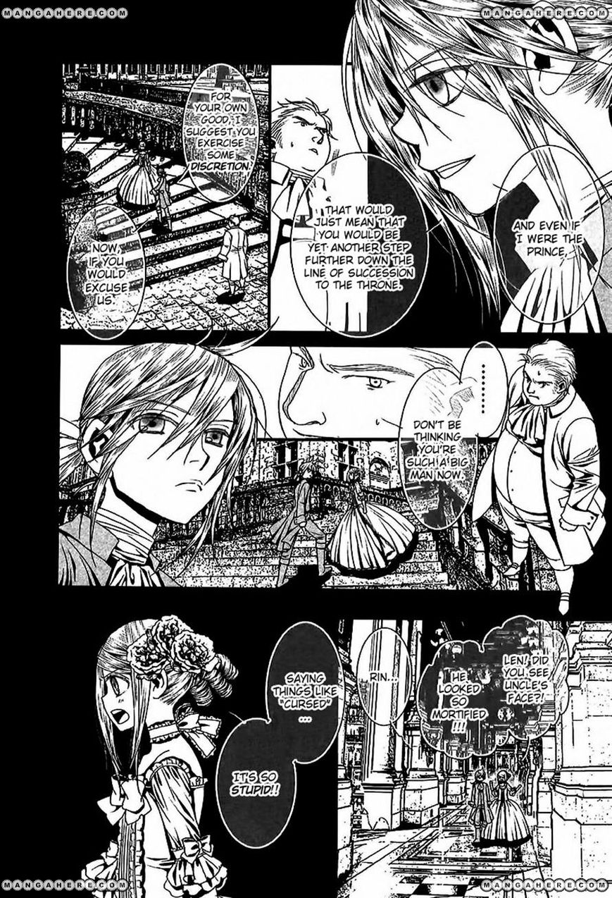Aku no Meshitsukai 6 Page 2